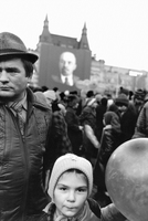 Red Square anniversary of the Russian Revolution Moscow